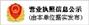 logo_gongshang.png